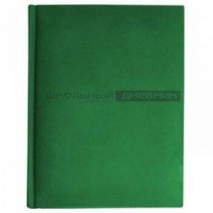 """Дневник 1-11 класс (твердая обложка) """"Velvet"""" зеленый искусственная кожа 10-070/14 Альт {Китай}"""
