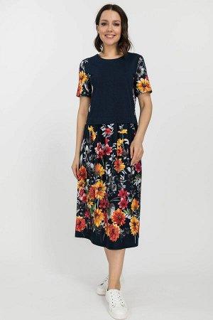 N1560-F59 Платье (46) 4680408167152   46