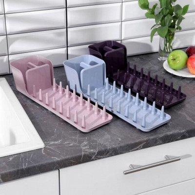 TV-Хиты! 📺 Все нужное на кухню и в дом — Сушки для посуды от 195 рублей