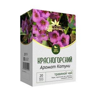 """Аромат Катуни"" (зизифора, курильский чай, бадан)"