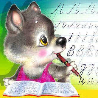 ✌ИгроЛенд*Мир детских вещей и канцелярии — Книжки, прописи, раскраски