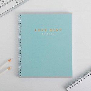 Тетрадь А5, 96 листов на спирали Love mint