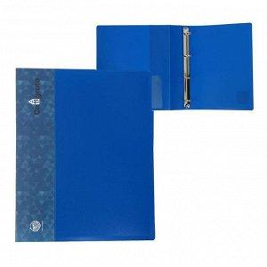 Папка на 4 кольцах А4, Calligrata, 40 мм, 700 мкм, внутренний и торцевой карман, синяя