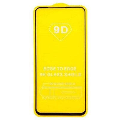 Большая закупка электроники. Защитное стекло на тел 9D-50 р — Защитные стекла Huawei