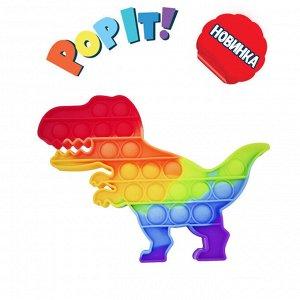 """New! Игрушка - антистресс Pop It """"Динозаврик"""""""