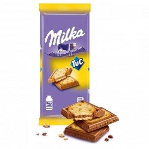 Шоколад Милка молочный с соленым крекером TUC 87г