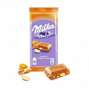 Шоколад Милка молочный с карамелью,.воз рис/кус арах 90г