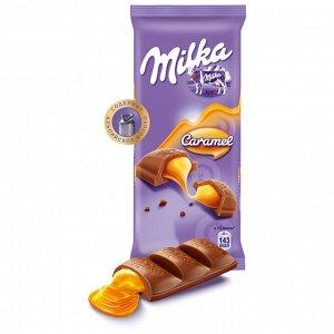 Шоколад Милка молочный с карам начинкой 90г
