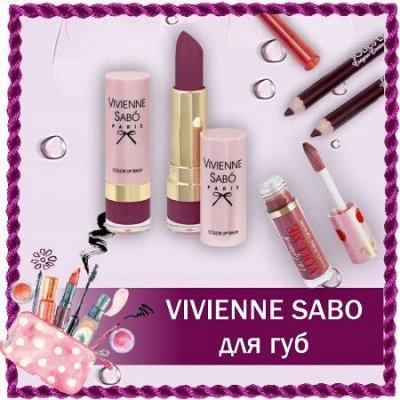 VIVIENNE SABO все для ваших губ! 💄 — Vivienne sabo для губ