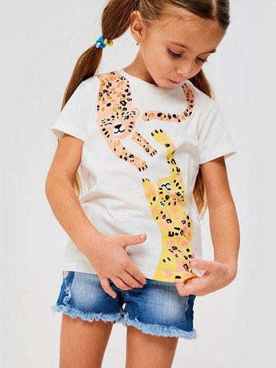 Новые бренды! Одежда для детей — InFunt — весна-лето 2021