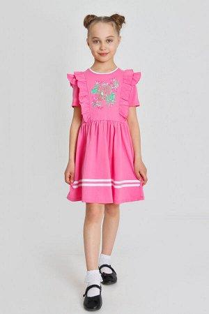 Платье Золушка детское