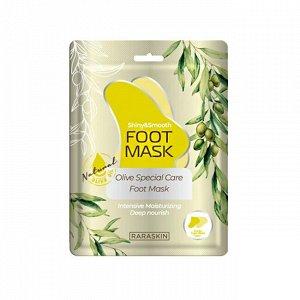 Питательная маска для ног с маслом оливы Raraskin Olive Special Care Foot Mask