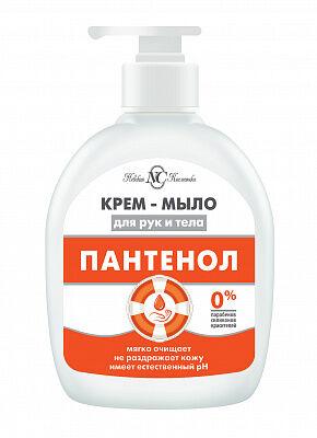 Крем-мыло жидкое НК Пантенол 300мл