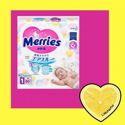 🖤 Японское качество! ~Нежнейшая женская гигиена! Бестселлеры — =MERRIES= Подгузники/ трусики ~Японское качество
