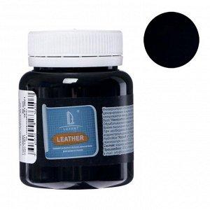 Краска по коже и ткани, 80 мл, цвет чёрный, LUXART Leather