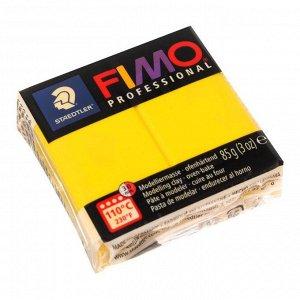 Пластика - полимерная глина FIMO professional, 85 г, чисто-жёлтый