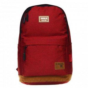 Рюкзак молодёжный, Merlin, 43 x 30 x 18 см, эргономичная спинка, красный