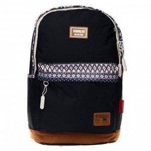 Рюкзак молодёжный, Merlin, 43 x 30 x 18 см, эргономичная спинка, тёмно-синий