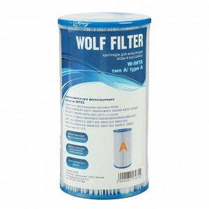 Картридж для очистки воды в бассейнах для фильтрующих насосов INTEX, тип А, 1 шт.