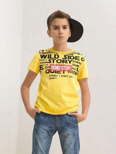 PELICAN! Одежда для всей семьи — Одежда для мальчиков