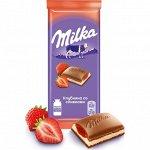 "Шоколад Милка молочный ""Клубника со сливками"" 85г"