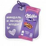 Шоколад Милка молочный с минд/лесн ягоды 85г