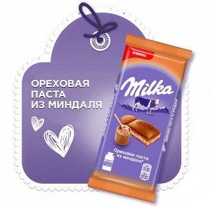 Шоколад Милка молочный с орех.пас миндаль/дробл минд 85г