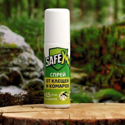 Лучший огород-дача. Подвязки, освещение, парники, удобрения — Средства от комаров