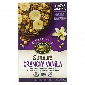 Sunrise® Crunchy Vanilla Органические хрус. кукур. хлопья и воздушные рис.подушечки с ванилью 300гр СРОК ГОДНОСТИ ДО 20.06.2021