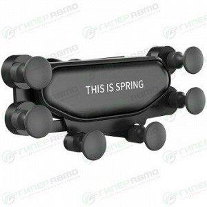 Держатель для телефона 6-Point Linkage Mobile Phone Bracket, гравитационный, на дефлектор, черный, арт. R903
