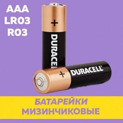 Электротовары и техника для дома, дачи, туризма, телефонов — Мизинчиковые батарейки (AAA, LR03. R03)