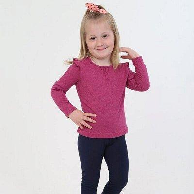 Барболета, одежда для дома, яркие новинки — Детский трикотаж