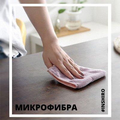 ★ONION! ★ Маски, перчатки, салфетки и др. расходники — Салфетки из микрофибры
