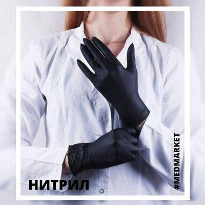 ★ONION! ★ Маски, перчатки, салфетки и др. расходники — Перчатки Нитрил