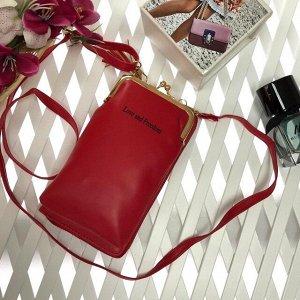 Эргономичная сумочка с кармашком на застёжке-поцелуйчике Maex красно-клубничного цвета.