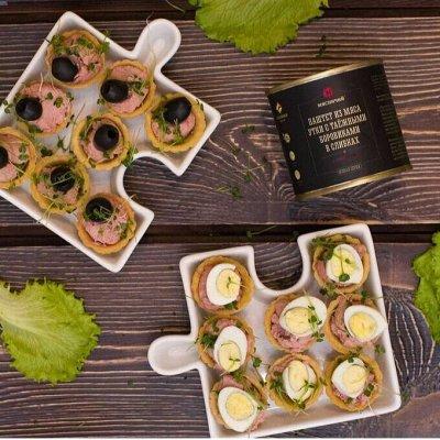 Консервы с уникальными вкусами, Эко продукт из Сибири
