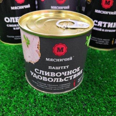 Консервы с уникальными вкусами, Эко продукт из Сибири — Паштеты