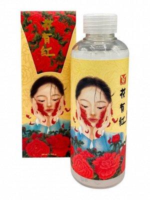 Увлажняющая эссенция с экстрактом женьшеня Elizavecca Hwa Yu Hong Essence 200ml - Red