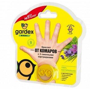 GARDEX  Baby Браслет от комаров со сменным картриджем