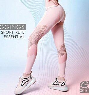 Спортивные леггинсы Giulia. Розовые