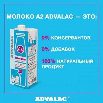 Гречишная продукция(паста, шоколад, гранола, чай) — МОЛОКО не содержит белок бета-казеин A1
