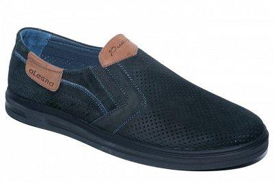 Рос обувь мужская, женская с 32 по 48р натуральная кожа+sale
