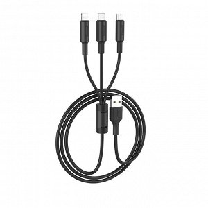 Кабель USB HOCO X25 3in1 USB - MicroUSB+Type-C+Lightning 1 м черный