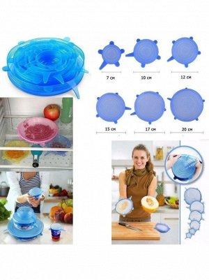 Набор силиконовых крышек для хранения продуктов 6 шт