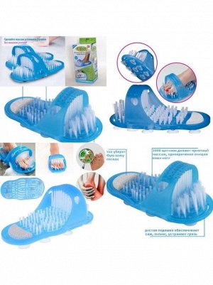 Тапочки для мытья ног (1 тапочек)