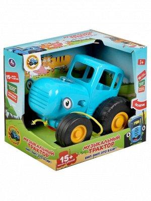 Музыкальная игрушка-каталка «Синий трактор» БОЛЬШОЙ