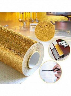 Самоклеящаяся фольга золотой цвет 60 Х 200 см