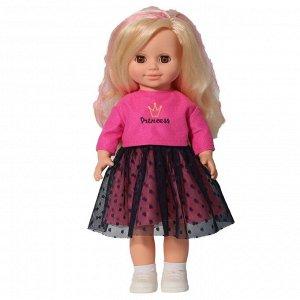Анна яркий стиль 2 (кукла пластмассовая озвученная) В3715/о