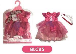Одежда для куклы OBL809123 BLC85 (1/48)
