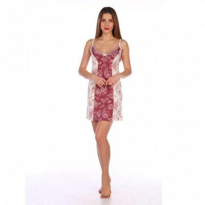 Ивановский текстиль, любимый! Пижамки, кпб, подушки — Женская одежда — Сорочки и комплекты